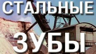 Английские экскаваторы 40-х - русский перевод