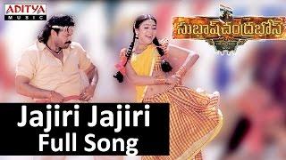 Jajiri Jajiri Full Song II Subhash Chandrabose Movie II Venkatesh, Shreya, Genelia - ADITYAMUSIC