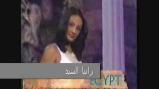 Miss Egypt from 1953 to 2008 ملكات جمال مصر view on youtube.com tube online.