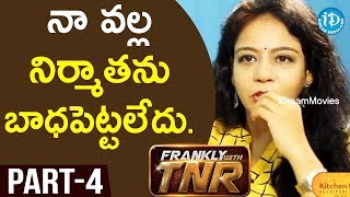 Music Director M.M. Srilekha Exclusive Interview - Part #4 || Frankly With TNR - IDREAMMOVIES
