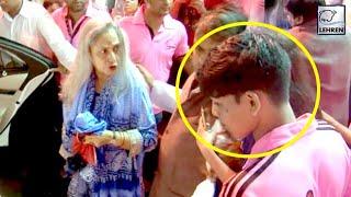 Jaya Bachchan Gets ANGRY On Fan Taking Selfie During Ganesh Chaturthi | LehrenTV