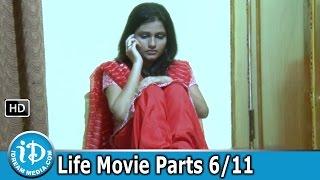 Life Full Movie Parts 6/11 || Yadha Kumar || Kasturi || Alekhya - IDREAMMOVIES