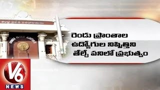 Kamalnath Committee Working on Employees Division for Seemandhra and Telangana - V6NEWSTELUGU