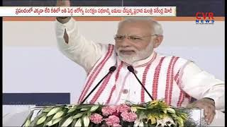 PM Modi launches Ayushman Bharat health scheme | Ranchi | CVR NEWS - CVRNEWSOFFICIAL