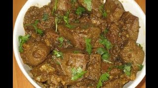 Thotakoora Liver Curry..