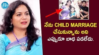 I Have no Regrets about My Child Marriage - Singer Sunitha | Heart To Heart With Swapna - IDREAMMOVIES