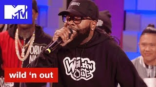 Chico Bean Is Stirring Up the Mac & Cheese | Wild 'N Out | MTV - MTV