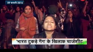 Desshit: Delhi police files chargesheet against Kanhaiya Kumar, others - ZEENEWS