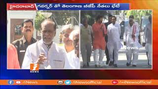 Telangana BJP Leaders Meet Governor ESL Narasimhan Over Tirumala Issues | iNews - INEWS