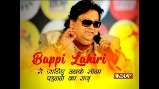 I believe in all the religions, says music composer Bappi Lahiri - INDIATV