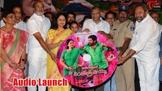 Head Constable Venkataramaiah Movie Audio Launch | R Narayana Murthy | Jayasudha - TELUGUONE