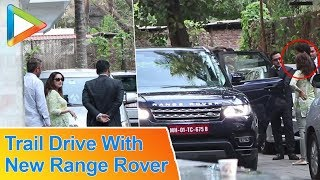 Madhuri Dixit Trail Drive With New Range Rover - HUNGAMA