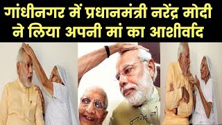 Election 2019 round 3 voting PM Narendra Modi, seeks blessings from his mother Heeraben Modi - ITVNEWSINDIA