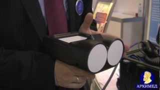 Сканер для обнаружения предметов