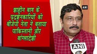video : पाकिस्तान और बांग्लादेश से आए हुए हैं धरने पर बैठे लोग - राहुल सिन्हा