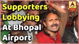 Scindia & Kamal Nath supporters raising slogans outside Bhopal airport| Master Stroke - ABPNEWSTV