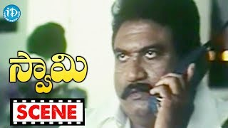 Swamy Movie Scenes - Chalapathi Rao Helps Rajiv Kanakala || Nandamuri Hari Krishna || Brahmanandam - IDREAMMOVIES