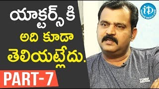 Actor Prabhakar Exclusive Interview Part #7 || Soap Stars With Anitha - IDREAMMOVIES