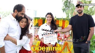 Shirya, Niharika Film Launched by Varun Tej and Krish | IndiaGlitz Telugu - IGTELUGU
