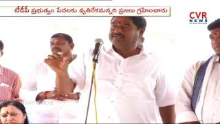 YSRCP Leader Dharmana Prasada Rao Slams Chandrababu Naidu | CVR News - CVRNEWSOFFICIAL