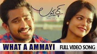 What A Ammayi Full Video Song - Lover Video Songs - Raj Tarun, Riddhi Kumar - DILRAJU