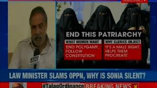 Owaisi rejects Triple Talaq Ordinance, says don't agree with non-bailable provision - NEWSXLIVE