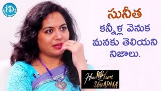 Reason Behind Sunitha's Emotional Crisis || Singer Sunitha || Heart To Heart With Swapna - IDREAMMOVIES