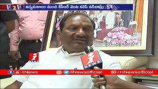 TRS Minister Koppula Eshwar Face To Face Over His Post Social Welfare Department | Hyderabad | iNews - INEWS