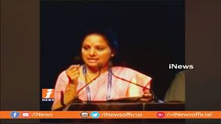 TRS MP Kavitha Speech At Telangana Jagruthi International Youth Leadership Conference 2019 | iNews - INEWS