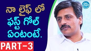 Ungarala Rambabu Director Kranthi Madhav Interview Part #3 || Talking Movies With iDream - IDREAMMOVIES