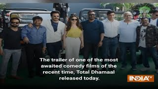Check out Ajay Devgn, Anil Kapoor, Madhuri Dixit, Arshad Warsi's 'Total Dhamaal' at trailer launch - INDIATV