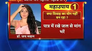 India News Channel : Latest Hindi News Videos, - ITVNEWSINDIA