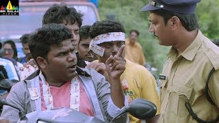 Ego Latest Movie Scenes | Venu Funny Fight with Police | Aashish, Simran Sharma | Sri Balaji Video - SRIBALAJIMOVIES