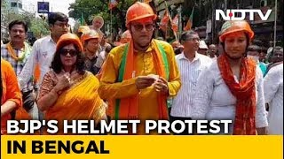 "In Kolkata, BJP's Helmet Rally To Protest Against ""Terror"" - NDTV"