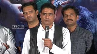 Rakshasi Motion Poster Launch | Poorna | Abhimanyu Singh | TFPC - TFPC