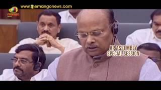 Yanamala Rama Krishnudu Speech About Sub-Collector to PV Sindhu | GST BIll | Mango News - MANGONEWS