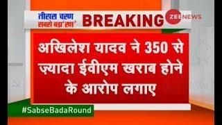 Breaking News: Samajwadi Party president Akhilesh Yadav alleges EVM malfunctioning - ZEENEWS