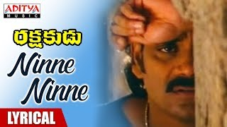 Ninne Ninne Lyrical || Rakshakudu Movie Songs || Nagarjuna, Sushmita Sen || A R Rahman - ADITYAMUSIC