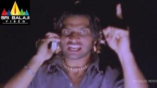 Gharshana Telugu Full Movie | Part 7/13 | Venkatesh | Asin | Gautham Menon | Sri Balaji Video - SRIBALAJIMOVIES