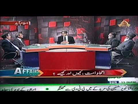 The Unity of Muslim Ummah - PTV NEWS [24-11-2013]