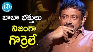 Director Ram Gopal Varma About Baba Definition | Ramuism 2nd Dose - IDREAMMOVIES