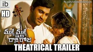 Malli Malli Idi Rani Roju theatrical trailer - idlebrain.com - IDLEBRAINLIVE