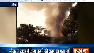 Goa: Mobile tower catches fire in Ribandar, Panjim - INDIATV
