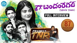 Frankly With TNR #87 - Exclusive Interview | Talking Movies With iDream - IDREAMMOVIES