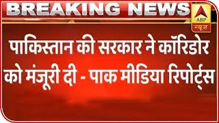 Namaste Bharat: Main headlines of the day in detail - ABPNEWSTV