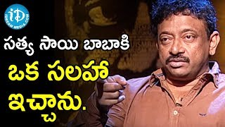 Difference Between Baba and Guru - Director Ram Gopal Varma | Ramuism 2nd Dose - IDREAMMOVIES