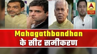 Watch top 50 news of the day in fatafat style - ABPNEWSTV