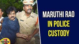 Master Mind behind Miryalaguda #Pranay Case | Maruthi Rao in Police Custody | #AmruthaVarshini - MANGONEWS