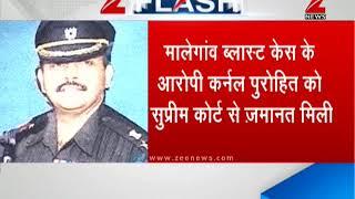SC grants bail to Lt Col. Purohit in Malegaon Blast Case | कर्नल पुरोहित को जमानत मिली - ZEENEWS