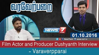 Film Actor and Producer Dushyanth Interview in Varaverpparai  | Varaverpparai | News7 Tamil